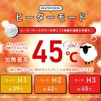 ネッククーラーネックヒーター温熱冷却熱中症対策猛暑対策家電2way便利グッズ暑さ対策冷感小型クールアウトドアレジャー夏首元冷やす涼しい温かい寒さ対策通勤通学