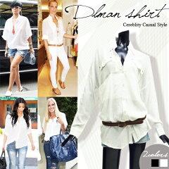 【2011A/W新作】長袖ブラウス[白シャツ・ホワイトシャツ・ドルマン・シフォンシャツ白ブラウス...