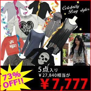 HAPPYすぎ---る!!!7777円最大73%OFF!!【LaGモンドセレクション福袋】Lady's LA福袋-レザーBAG・...