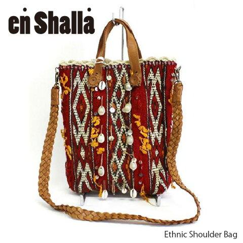 【送料無料】【Enshalla-エンシャーラ-】Ethnic Shoulder Bag[Ensbag0457]-エスニックショルダー2WAYバッグ-[レディース・ハンドメイドBAG・ボヘミアン・トートバッグ・カゴバッグ・雑誌掲載]