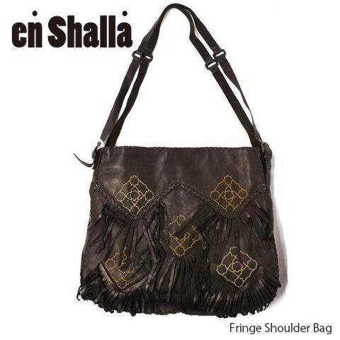 【送料無料】【Enshalla-エンシャーラ-】Fringe Shoulder Bag[Ensbag0542]-フリンジレザーショルダーバッグ-[レディース・レザーハンドメイドBAG・エスニックボヘミアン・カゴバッグ]