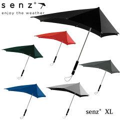 ▼レビューを書いて特別価格!!50%OFF!!楽天最安値に挑戦★【Senz Umbrellas-センズ アンブレラ...