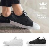 【送料無料】【2017SS】【adidas-アディダス-】SuperstarSliponW〔S81338/S81337〕[オリジナルススーパースタースリップオンウィメンズレディーススニーカー]