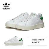 【送料無料】【2017SS】【adidas-アディダス-】StanSmithBoldW〔S32266〕[オリジナルススタンスミスボールドウィメンズレディーススニーカー]