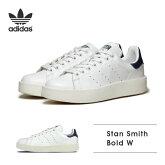 【送料無料】【2017SS】【adidas-アディダス-】StanSmithBoldW〔BA7770〕[オリジナルススタンスミスボールドウィメンズレディーススニーカー]