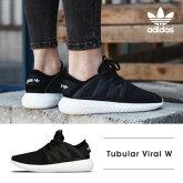 【送料無料】【2017SS】【adidas-アディダス-】TubularViralW〔S75581〕[オリジナルスチュブラーヴァイラルウィメンズレディーススニーカー]