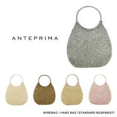 【送料無料】【ANTEPRIMA-アンテプリマ-】Wire Bag Hand Bag-スタンダード ラウンド ワイヤーバッグ M-[BGSP88 057][W:29cm×H:24cm][ハンドバッグ・パーティ・結婚式・サブバッグ]