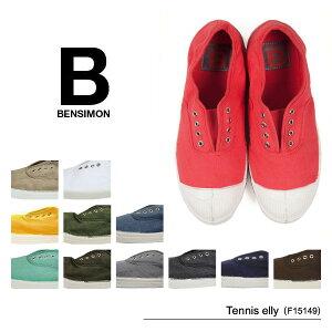 【レビューを書いて送料無料】【Bensimon-ベンシモン-】Tennis elly スニーカー レディース ...