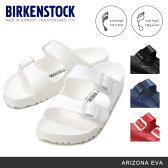 『BIRKENSTOCK-ビルケンシュトック-』ARIZONA EVA -アリゾナ 2ベルトサンダル-(ladies mens unisex)