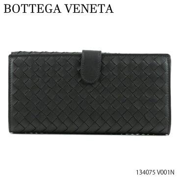 【送料無料】【2019 AW】【並行輸入品】『BOTTEGA VENETA-ボッテガ ヴェネタ-』長財布 レディース 財布 ウォレット ユニセックス イントレチャート〔134075 V001N〕