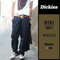 【Dickies】ディッキーズRLXFITSTLGDBLKNEE[dickiesWP375]