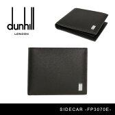 【送料無料】『DUNHILL-ダンヒル-』SIDECAR 4CC & COIN PURSE [メンズ 二つ折り財布 ウォレット]
