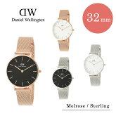 【予約】【送料無料】『DanielWellington-ダニエルウェリントン』ClassicPetite32mm[ダニエル腕時計メンズレディース男女兼用]《10月20日前後発送予定》