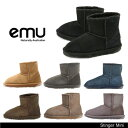 【予約】【送料無料】『emu-エミュー-』Stinger Mini[W10003][レディース・ブーツ・ムートン・ミニ・エミュー]《ご注文後3日前後発送予定》