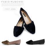 【送料無料】【2017AW】『FabioRusconi-ファビオルスコーニ-』F3951Amalfi/Merinos[レディースペタンコパンプスファーライン]