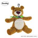 """【予約】【Fashy-ファシー-】HeatPack""""BearBunny""""-ヒートパックくまさん-[ゆたんぽ湯たんぽぬいぐるみ電子レンジ衛生的エコキッズベビー]《●月●日前後発送予定》"""