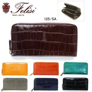 10%OFF!!【送料無料】【2013/新作】【Felisi-フェリージ-】Crocodile Pattern Long Wallet-長財...