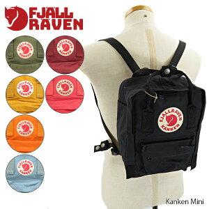 FJALLRAVEN フェールラーベン Kanken Mini カンケン ミニ デイパック リュック レディース メンズ ユニセックス キッズ 23561