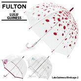 【同梱不可】【FULTON-フルトン-】Birdcage-2LuluGuinnessモデル長傘〔L719〕[フルトン×ルルギネスコラボバードゲージ鳥かごリップレディース長傘かさ]《ご返品交換不可》