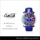 【送料無料】【LaGアウトレット】【訳あり:箱無し】【GaGa MILANO-ガガ ミラノ-】Manuale 48MM Acciaio 5010.8S Blue Orange Swiss Model[マヌアーレ・アッチャイオ・ウォッチ・時計・スイス]