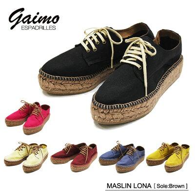 38%OFF!!【予約】【2013/SUMMER/新作】【gaimo-ガイモ-】MASLIN LONA[Sole:Brown][レディース・...
