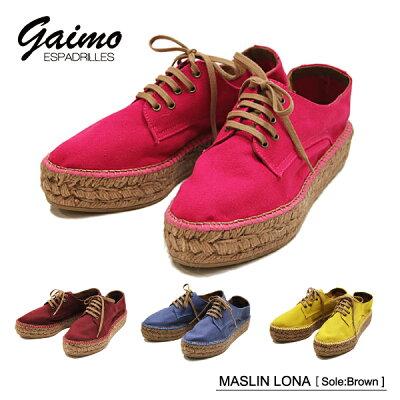 52%OFF!!【2013/SUMMER/新作】【gaimo-ガイモ-】MASLIN LONA[Sole:Brown][レディース・シューズ...