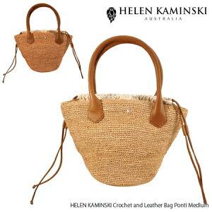 ヘレンカミンスキーの製品は、全て天然素材を使用した職人によるハンドメイド麦わらより柔軟性...