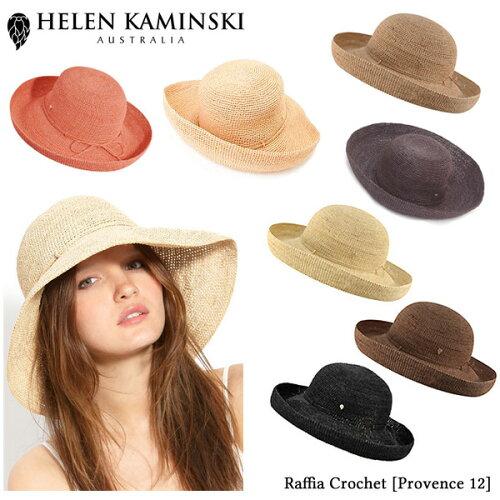 『Helen Kaminski-ヘレンカミンスキー-』Raffia Crochet Provence12...