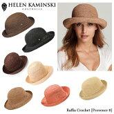 【予約】【2014S/S】【HelenKaminski-ヘレンカミンスキー-】RaffiaCrochetProvence8-ラフィア製ハット-[天然素材・ヘレンカミンスキー・職人手作り]《4月30日前後発送予定》