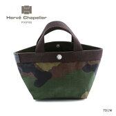 【送料無料】『Herve Chapelier-エルベシャプリエ-』コーデュラ 舟型トートS Small tote Camouflage[701W][トートバッグ ハンドバッグ 迷彩柄 カモフラージュ柄]