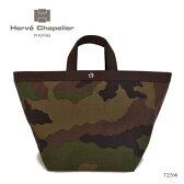 【送料無料】『Herve Chapelier-エルベシャプリエ-』コーデュラ 舟型トートL 迷彩 Large tote Camouflage[725W][カモフラージュ×モカ トートバッグ ハンドバッグ]