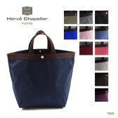 【送料無料】【2016-2017AW】『Herve Chapelier-エルベシャプリエ-』コーデュラ 舟形トート Large tote [725C]