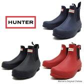 【送料無料】【2016 SS】【Hunter-ハンター-】Original Chelsea[WFS1043RMA]- オリジナル チェルシー レインシューズ-