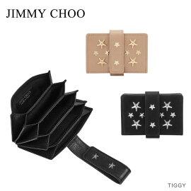 【送料無料】【2016SS】【JIMMYCHOO-ジミーチュー-】TIGGY-アコーディオン式カードケース-