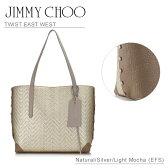【送料無料】【2017 NEW】『JIMMY CHOO-ジミーチュー-』TWIST EAST WEST[レディース トートバッグ]