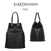 【送料無料】【2017NEW】『J&MDavidson-ジェイアンドエムデヴィッドソン-』RIO〔1163/7314〕[リオフリンジショルダーバッグハンドバッグ巾着バッグ]【並行輸入正規品】