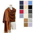 Johnstons ジョンストンズ Cashmere Plains 100% カシミア 大判ストール [WA56][190×70cm]