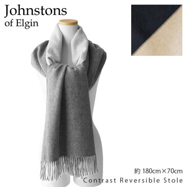 【2018 AW】【並行輸入品】【送料無料】『Johnstons-ジョンストンズ-』Contrast Reversible Stole-100%カシミア リバーシブル 大判ストール-[WA585 RU][180×70cm]