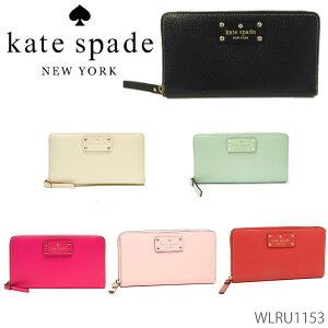 ケイト・スペード(Kate Spade)