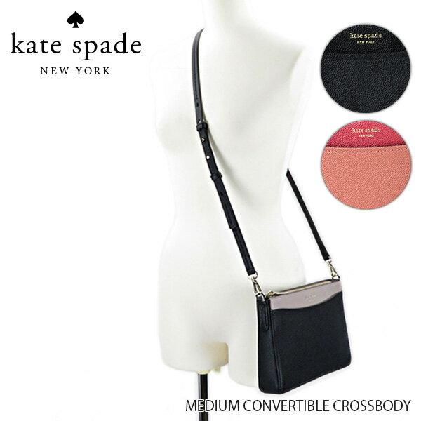 レディースバッグ, ショルダーバッグ・メッセンジャーバッグ 1000OFF Kate Spade MEDIUM CONVERTIBLE CROSSBODY MARGAUX PXRUA219