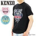 【並行輸入品】『KENZO ケンゾー』Tiger T-Shirt タイガー Tシャツ 半袖 メンズ[FA55TS5114YO]