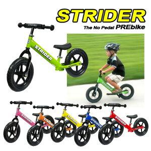 55%OFF!【STRIDER-ストライダー-】ST-3 6colors Kid's ランニングバイク ストライダー[ST-3][キッズ用・子供用・幼児用・ペダルなし]【同梱不可・返品交換不可・箱不良あり】