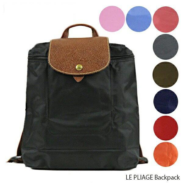 レディースバッグ, バックパック・リュック 1000OFF Longchamp LE PLIAGE Backpack 1699 089