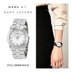 【DEAL対象商品15%ポイント還元】【予約】【送料無料】【2016 NEW】『Marc by MarcJacobs-マークバイマークジェイコブス』Amy 腕時計[MBM3054][時計 並行輸入品 レディース エイミー ビジネス]《ご注文後3日前後発送予定》