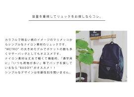 【送料無料】【2015AW】【Marimekko-マリメッコ】BUDDY[026994][デイバッグ・リュックサック・バックパック・ブラック・グレー]
