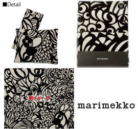 【予約】【送料無料】【Marimekko-マリメッコ】Duvetcovers-布団カバーRaakel[150×210cm/pillowcaseset][067366][布団カバー・枕カバーセット]《2月5日前後発送予定》
