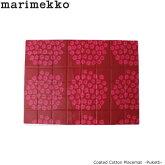 【予約】【Marimekko-マリメッコ】CoatedCottonPlacematPuketti-コーティングランチョンマット[067729]《2月5日前後発送予定》