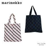 【メール便可】【2016SS】【Marimekko-マリメッコ】QuiltBagトートバッグ-[067569][44×43cmエコBAG]■