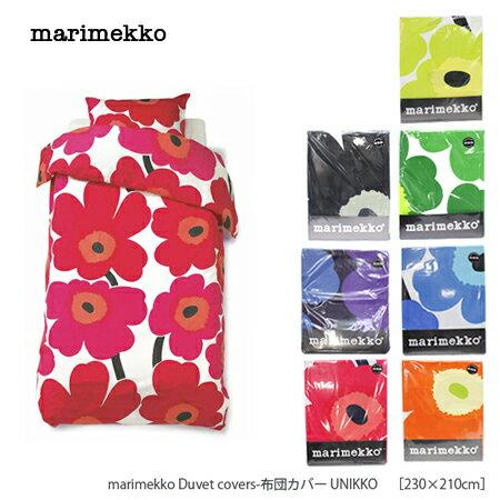 『Marimekko-マリメッコ』Duvet covers-布団カバー UNIKKO [230×210cm][050161]■