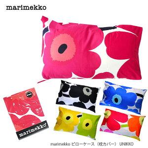 北欧・UNIKKO-ウニッコ柄-で人気【LaG 1st SALE】【メール便可(1点のみ)】【Marimekko-マリメッ...